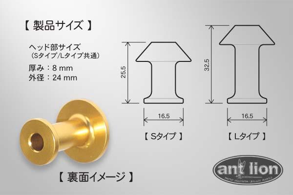荷掛けフック/サイズ
